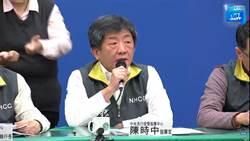 武漢肺炎擴散 陳時中:廣東民眾全面禁止入境