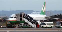 台灣航班波及遭禁 國安團隊緊急處理