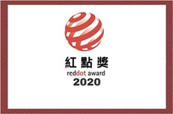 德國紅點設計獎 第一階段報名2/14截止