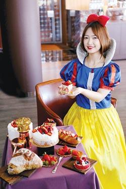 台中裕元花園酒店 草莓季來了