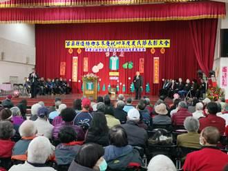 造橋鄉舉辦農民節大會 表揚多位優良農民