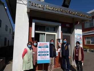 提供安全環境 中市社會局服務機構把關防疫
