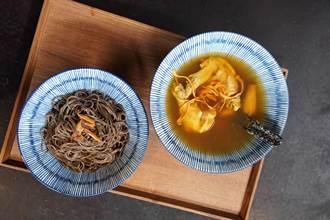 保生堂漢方咖啡館推食療 養生增強抵抗力