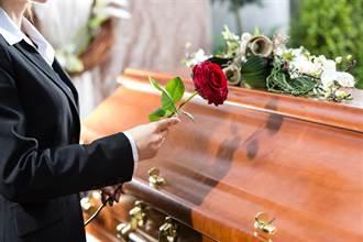 91歲平民過世 葬禮為何如遊行