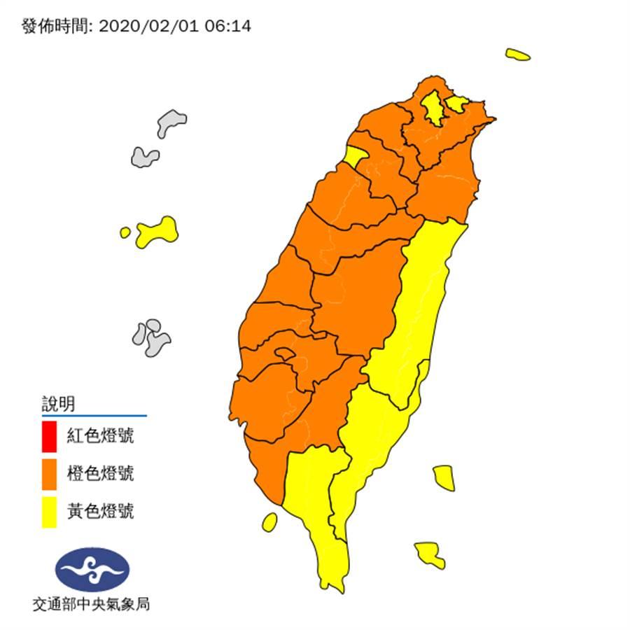 氣象局今晨4時13分發布低溫特報,13縣市天氣非常寒冷,晨間有6度以下氣溫。(圖擷自氣象局)