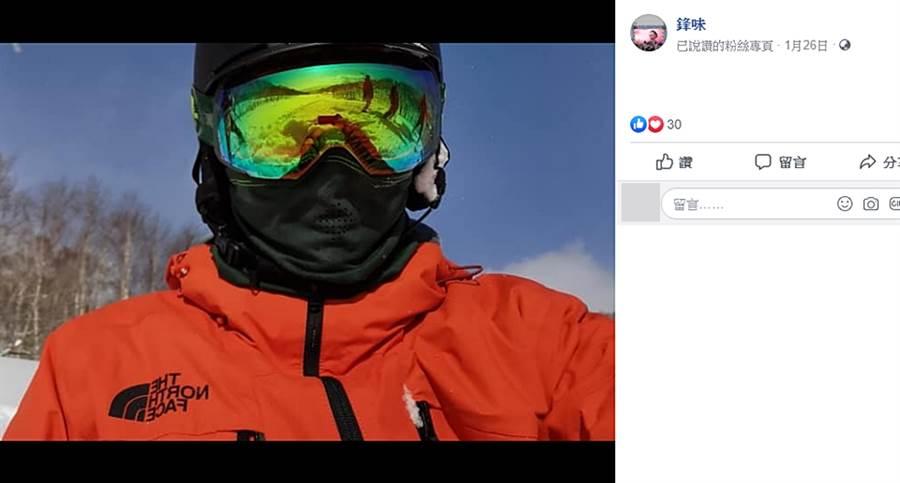有網友稱謝霆鋒的雪鏡看到王菲倒影。(圖/翻攝自鋒味臉書)