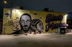 NBA》布萊恩壁畫被毀 遭寫「強姦犯」