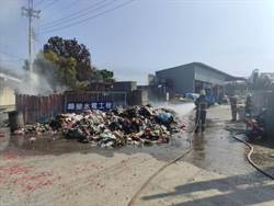 苗栗廢棄物燃燒 險波及資源回收廠