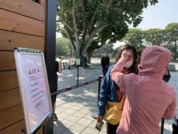 防疫情民眾往郊外走 台南花園水道博物館額溫計一度當機