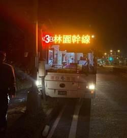 客運司機疑中風 右半身麻痺撞路邊站牌
