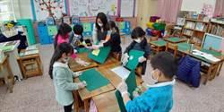 防疫優先 中市府:2月25日前學校課輔、營隊等活動停止