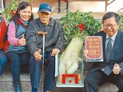 慶祝農民節 楊梅農會寒冬送暖