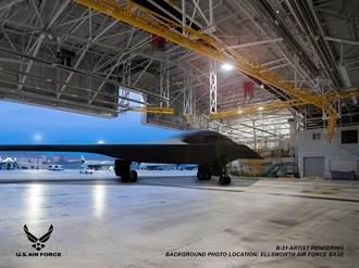 秀細節!B-21新影像曝光