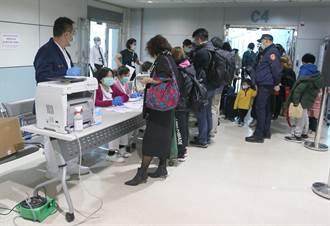 防疫新措施 廣東入境旅客今起須居家檢疫14天