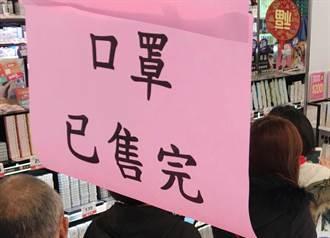 黃智賢列6點爭議 批「口罩完全黑箱」