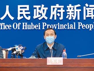疫情蔓延 武汉市委书记:愧疚