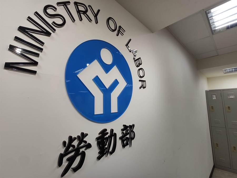 為了配合防疫需求,勞動部長許銘春今天表示,將新增「防疫照顧假」。(林良齊攝)