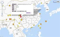 大陸四川成都市 發生規模5.1地震
