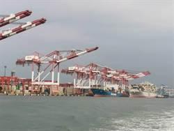 港口裝卸量衰退+武漢疫情 商港協會要求港務公司減免費用
