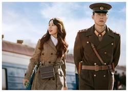 《愛的迫降》孫藝珍時尚橫跨南北韓