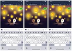台iOS用戶限定 三大關鍵字啟動LINE元宵天燈祈福特效