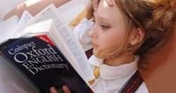 停課在家不無聊 3個免費英文電子書助孩童打發時間