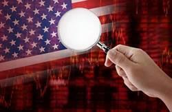 2020武漢風暴》IMF二月中將公布最新全球經濟成長率預估
