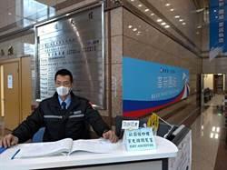 武漢包機今晚9時抵台 藍:政府做好防疫配套