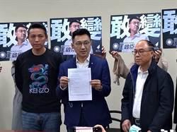 國民黨主席補選登記 江啟臣:當選後成立決策平台