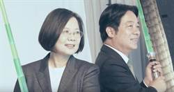 台美關係突破 「準副總統」賴清德訪美