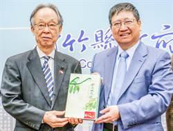 日本佐賀縣議會拜會 新竹縣踏出雙方合作交流第一步