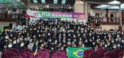 扶輪社舉辦國際扶輪青少年領袖營 讓250位青少年在湖畔揮灑青春與活力