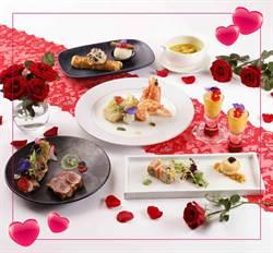 情人節愛在雲端!海陸佳餚添浪漫、草莓盛典好滋味