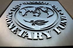 雖有疫情衝擊 IMF上調大陸經濟成長率