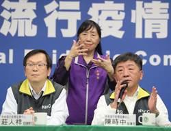 台灣10位確診病例 疾管署:恢復得很好