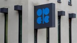 憂武漢肺炎影響    OPEC緊急開會救油價