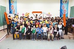 夢想學堂前進小琉球 親近海洋文化