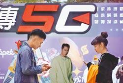 牽動合縱連橫 台灣之星 成關鍵少數