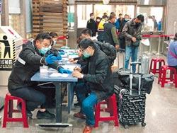 小三通居家檢疫 首日入境566人