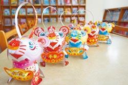 台灣燈會萬和宮 分送鼠年小提燈