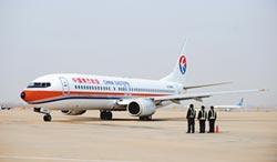 第二波武漢台商返台 預計5日下午包機出發