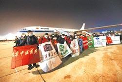 北京醫療隊馳援武漢