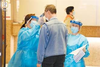 抽中「生死籤」秒離職 香港醫護今罷工:政府逼上絕境