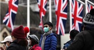 全員逃走中!英國追查480名武漢旅客 南韓65人下落不明