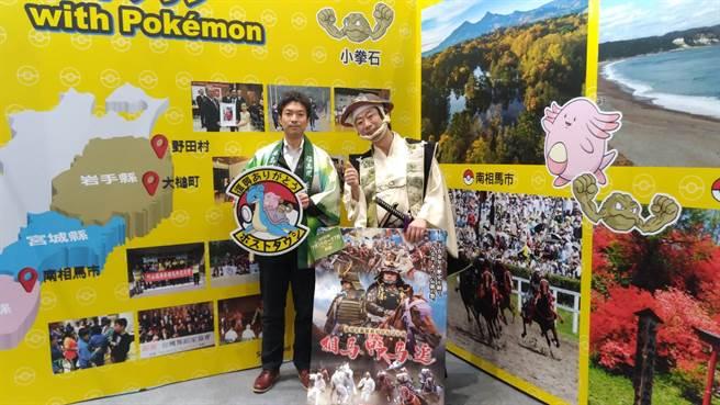 將接待台灣東奧選手的福島縣南相馬市,以「追馬節」為獨特習俗,武士會穿著鎧甲、頭盔騎馬遊鎮,也會進行盔甲賽馬戰。(王寶兒攝)