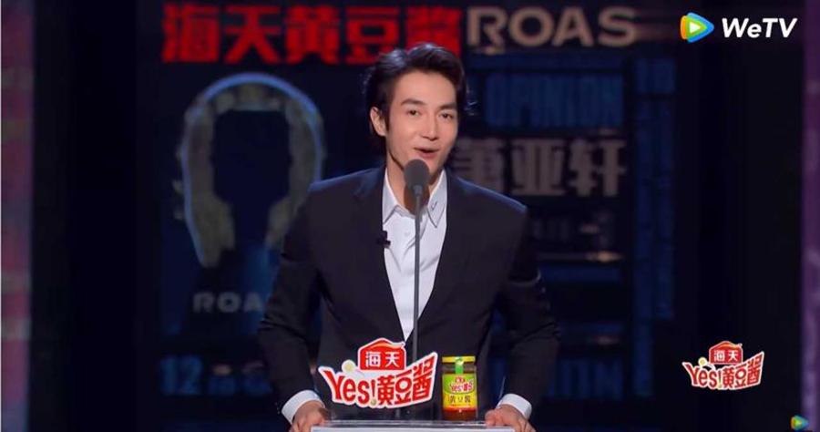 (圖/翻攝自WeTV 台灣YouTube頻道)