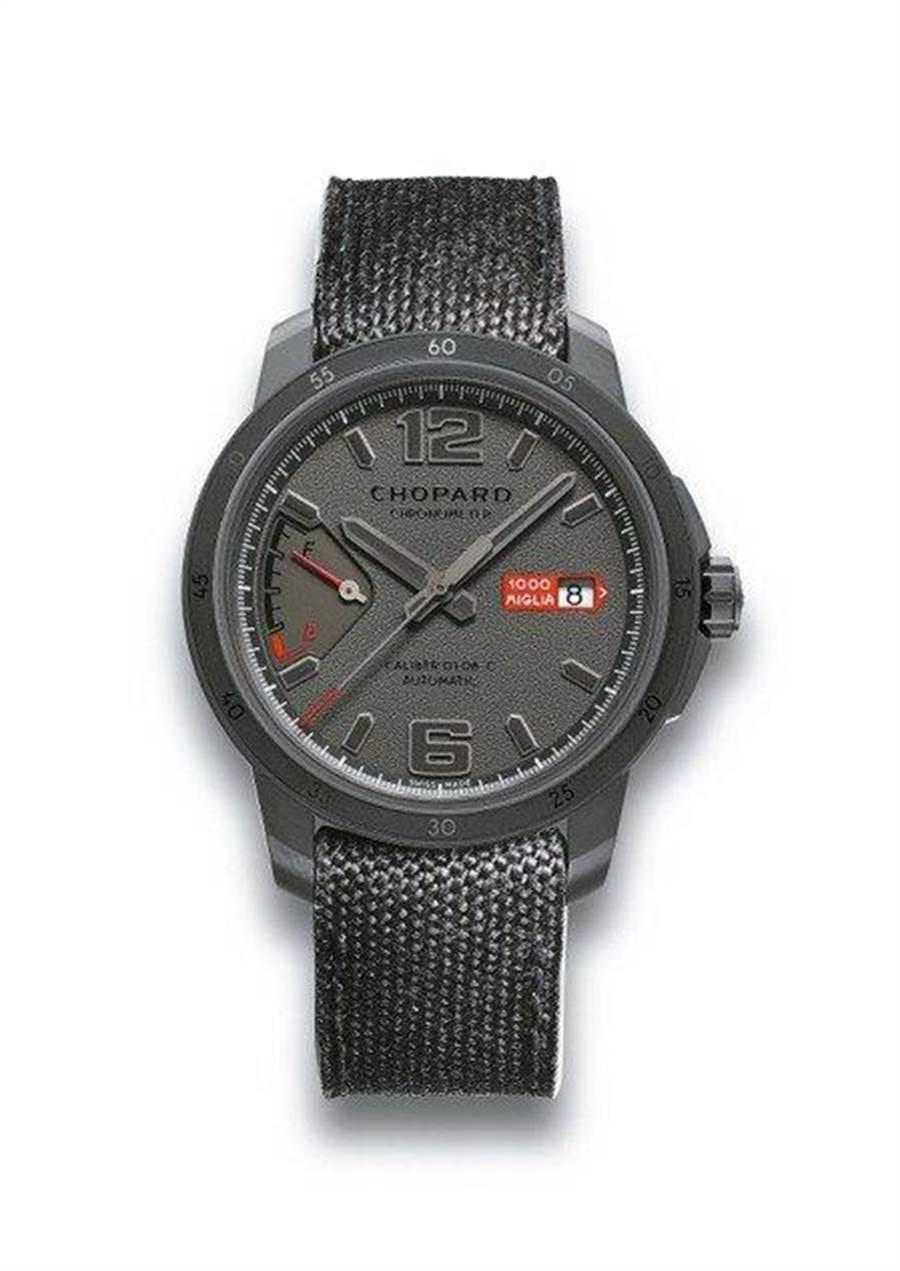 玄彬在劇中佩戴蕭邦蕭邦Mille Miglia GTS Power Control Grigio Speciale腕表,27萬4000元。(Chopard提供)