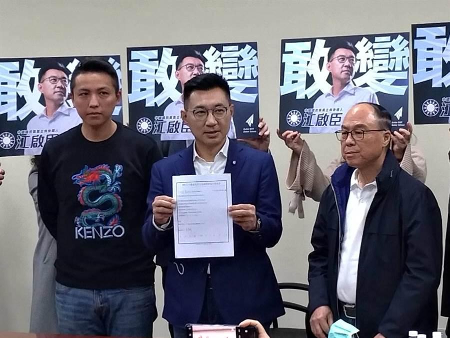 江啟臣完成國民黨主席補選登記。(黃福其攝)