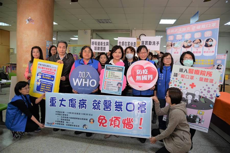 雲林縣長張麗善(前左四)呼籲大家多多連署支持台灣加入WHO。(許素惠攝)