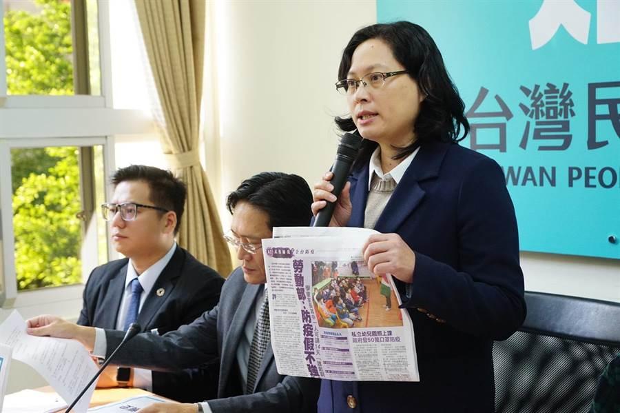 台灣民眾黨今日記者會照 (民眾黨提供)